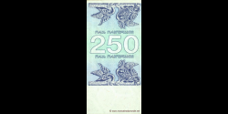 Georgie - p43a - 250 Kuponi - 1993 - Georgian National Bank