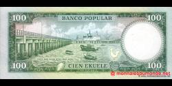 guinée équatoriale - p011 - 100 ekuele - 07.07.1975 - Banco Popular - República de Guinea Ecuatorial