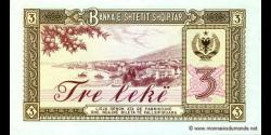 Albanie - p41 - 3Lekë - 1976 - Banka e Shtetit Shqiptar