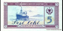 Albanie - p42 - 5Lekë - 1976 - Banka e Shtetit Shqiptar