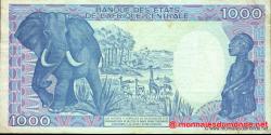 guinée équatoriale - p021 - 1 000 francs - 01.01.1985 - Banque des États de l'Afrique Centrale - República de Guinea Ecuat