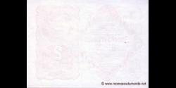 Autriche - p074 - 2 Kronen - 02.01.1922 - Oesterreichisch - ungarische Bank, Osterreichische Geschäftsführung