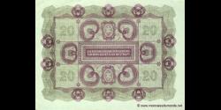 Autriche - p076 - 20 Kronen - 02.01.1922 - Oesterreichisch - ungarische Bank, Osterreichische Geschäftsführung