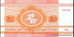 Bielorussie - p01 - 50 Kapeek (½ Rouble) - 1992 - Natsiyanal'ny Bank Belarusi