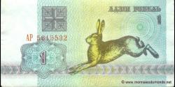 Bielorussie-p02