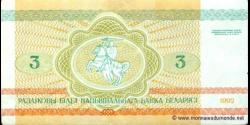 Bielorussie - p03 - 3Roubles - 1992 - Natsiyanal'ny Bank Belarusi