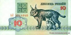 Bielorussie-p05