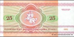 Bielorussie - p06 - 25Roubles - 1992 - Natsiyanal'ny Bank Belarusi