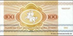 Bielorussie - p08 - 100Roubles - 1992 - Natsiyanal'ny Bank Belarusi