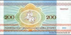 Bielorussie - p09 - 200Roubles - 1992 - Natsiyanal'ny Bank Belarusi
