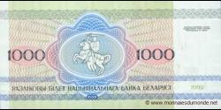 Bielorussie - p11 - 1.000Roubles - 1992 - Natsiyanal'ny Bank Belarusi