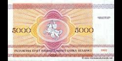 Bielorussie - p12 - 5.000Roubles - 1992 - Natsiyanal'ny Bank Belarusi