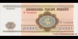 Bielorussie - p13 - 20.000Roubles - 1994 - Natsiyanal'ny Bank Respubliki Belarus'