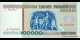 Bielorussie - p15a - 100 000Roubles - 1996 - Natsiyanal'ny Bank Respubliki Belarus'