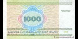 Bielorussie - p16 - 1.000Roubles - 1998 - Natsiyanal'ny Bank Belarusi