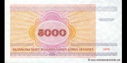 Bielorussie - p17 - 5.000Roubles - 1998 - Natsiyanal'ny Bank Belarusi
