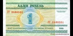 Bielorussie - p21 - 1Rouble - 2000 - Natsiyanal'ny Bank Respubliki Belarus'
