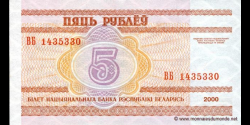 Bielorussie - p22 - 5 Roubles - 2000 - Natsiyanal'ny Bank Respubliki Belarus'
