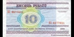 Bielorussie - p23 - 10 Roubles - 2000 - Natsiyanal'ny Bank Respubliki Belarus'