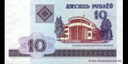 Bielorussie-p23