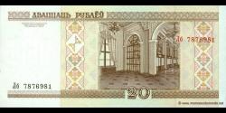 Bielorussie - p24 - 20 Roubles - 2000 - Natsiyanal'ny Bank Respubliki Belarus'