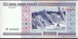 Bielorussie - p29a - 5.000 Roubles - 2000 - Natsiyanal'ny Bank Respubliki Belarus'