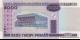 Bielorussie-p29b