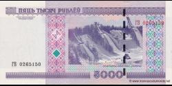 Bielorussie - p29b - 5.000 Roubles - 2000 - Natsiyanal'ny Bank Respubliki Belarus'
