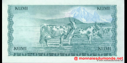 Kenya - p16 - 10 shilingi - 01.07.1978 - Banki Kuu ya Kenya / Central Bank of Kenya