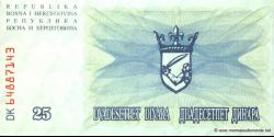 Bosnie Herzégovine - p011 - 25 Dinara - 01.07.1992 - Narodna Banka Bosne i Hercegovine