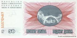 Bosnie Herzégovine - p012 - 50 Dinara - 01.07.1992 - Narodna Banka Bosne i Hercegovine