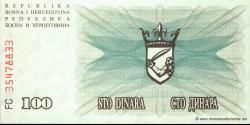 Bosnie Herzégovine - p013 - 100 Dinara - 01.07.1992 - Narodna Banka Bosne i Hercegovine