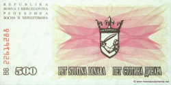 Bosnie Herzégovine - p014 - 500 Dinara - 01.07.1992 - Narodna Banka Bosne i Hercegovine