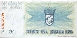 Bosnie Herzégovine - p054c - 25.000 Dinara - 24.12.1993 - Narodna Banka Bosne i Hercegovine