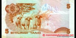 Kenya - p19c - 5 shilingi - 01.07.1984 - Banki Kuu ya Kenya / Central Bank of Kenya
