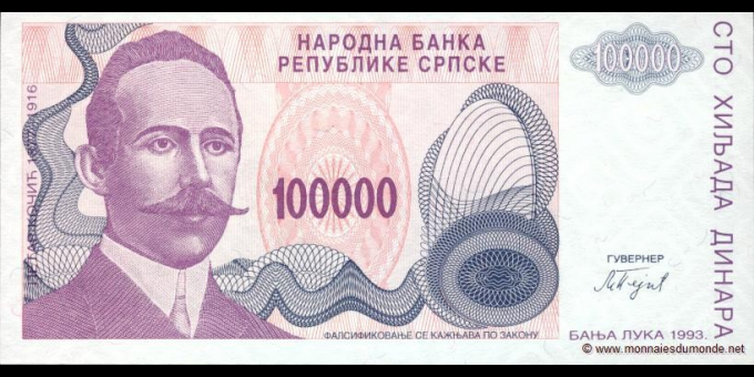 Bosnie Herzégovine-p151