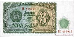 Bulgarie-p081