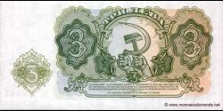 Bulgarie - p081 - 3 Leva - 1951 - Narodna Republika Blgariya