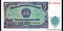 Bulgarie-p082