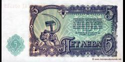 Bulgarie - p082 - 5Leva - 1951 - Narodna Republika Blgariya