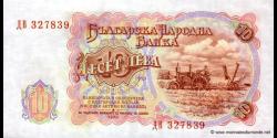 Bulgarie - p083 - 10Leva - 1951 - Blgarska Narodna Banka
