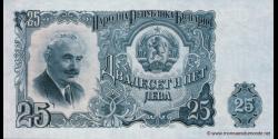 Bulgarie-p084