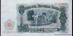 Bulgarie - p084 - 25 Leva - 1951 - Blgarska Narodna Banka