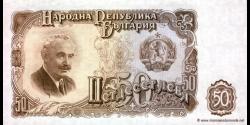 Bulgarie-p085