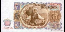 Bulgarie - p085 - 50 Leva - 1951 - Blgarska Narodna Banka