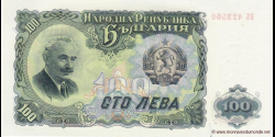 Bulgarie-p086