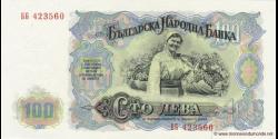Bulgarie - p086 - 100 Leva - 1951 - Blgarska Narodna Banka