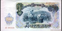 Bulgarie - p087 - 200 Leva - 1951 - Blgarska Narodna Banka