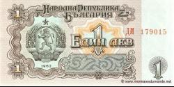 Bulgarie-p088