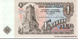 Bulgarie - p088 - 1 Lev - 1962 - Blgarska Narodna Banka